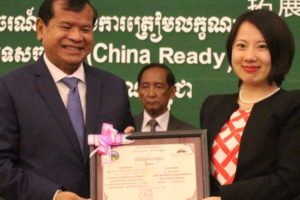 Q&A with China Ready chief Julia (Ting Ting) Gong