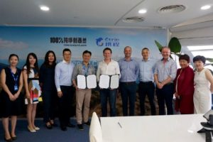 TNZ, Ctrip gear up for 2019 China-NZ Year of Tourism