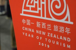 China – NZ Year of Tourism launch event back on