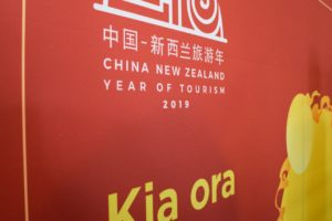 Davis heads to China for 2019 China-New Zealand Year of Tourism