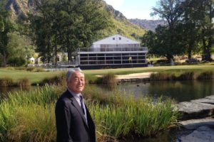 Millbrook Resort founder Eiichi Ishii dies